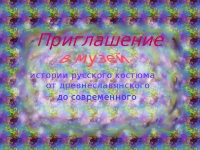 hello_html_m1e524dfa.jpg