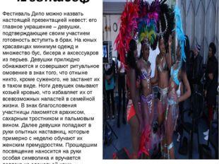 Фестиваль Дипо Фестиваль Дипо можно назвать настоящей презентацией невест: ег