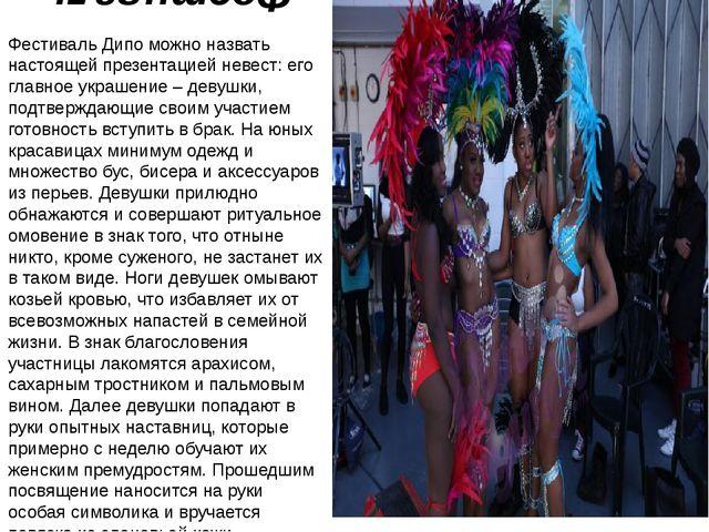 Фестиваль Дипо Фестиваль Дипо можно назвать настоящей презентацией невест: ег...