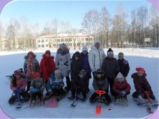 Мы любим спорт! Весёлые старты. Учимся плавать! Зимние забавы!