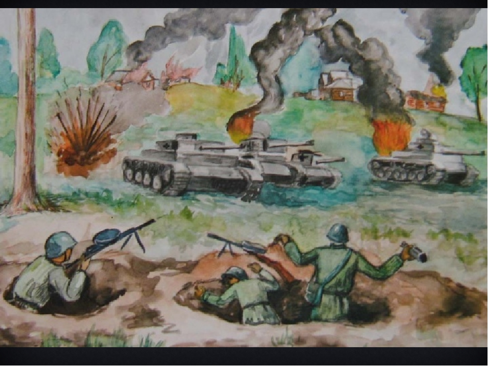 Рисунки детьми про войну 1941