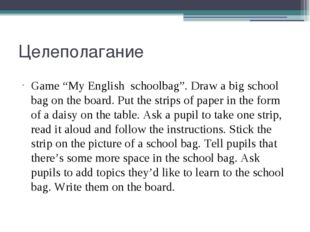 "Целеполагание Game ""My English schoolbag"". Draw a big school bag on the board"