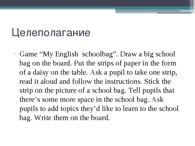"Целеполагание Game ""My English schoolbag"". Draw a big school bag on the board..."