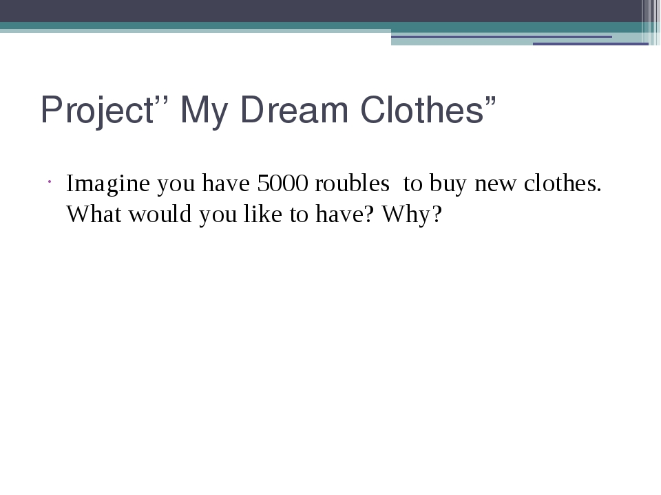 "Project'' My Dream Clothes"" Imagine you have 5000 roubles to buy new clothes...."