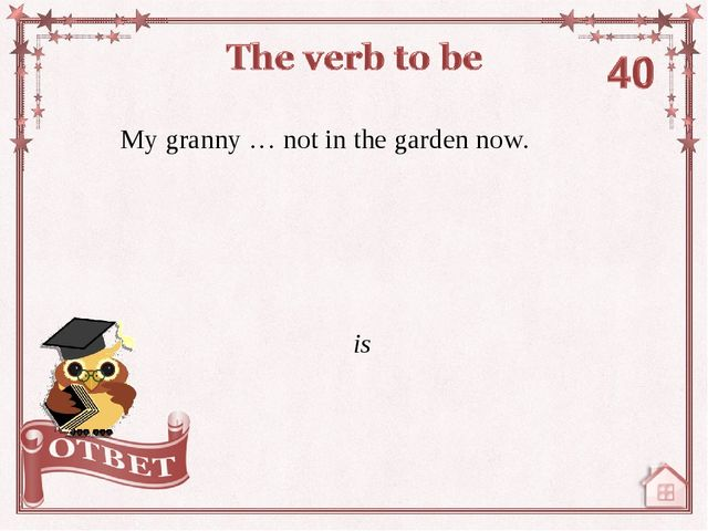 My granny … not in the garden now. is