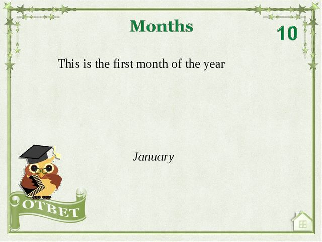 This is the first month of the year January
