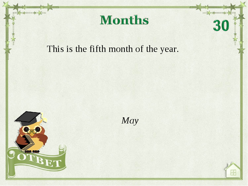This is the fifth month of the year. May
