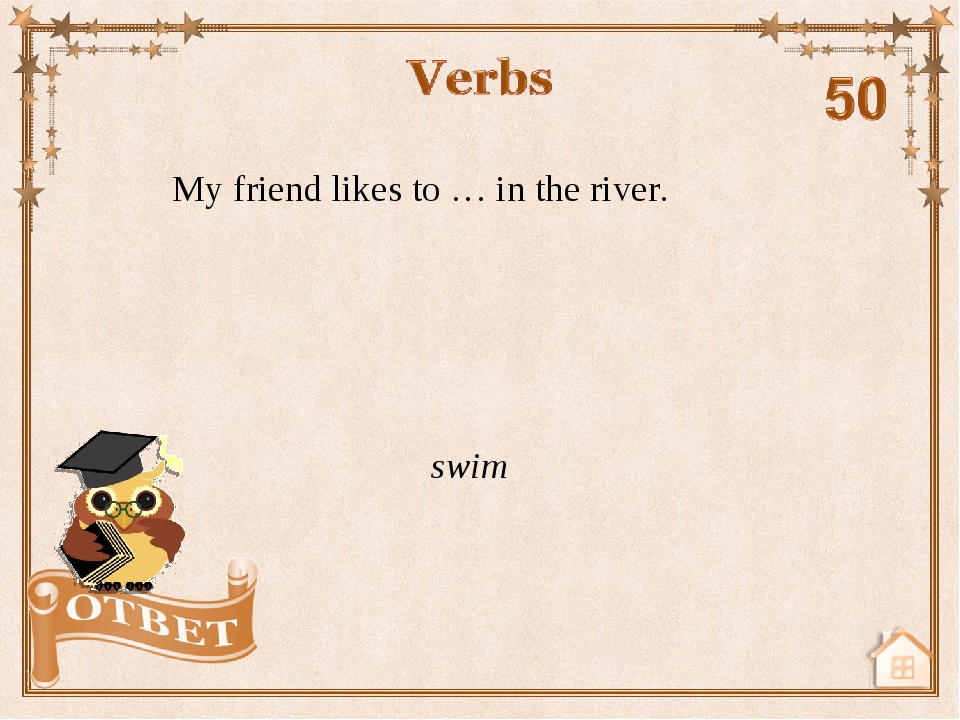 My friend likes to … in the river. swim