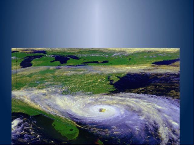 Антициклон - Атмосферный вихрь с высоким давлением в центре. Движение воздух...