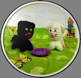 Игрушки помощники для воспитателей