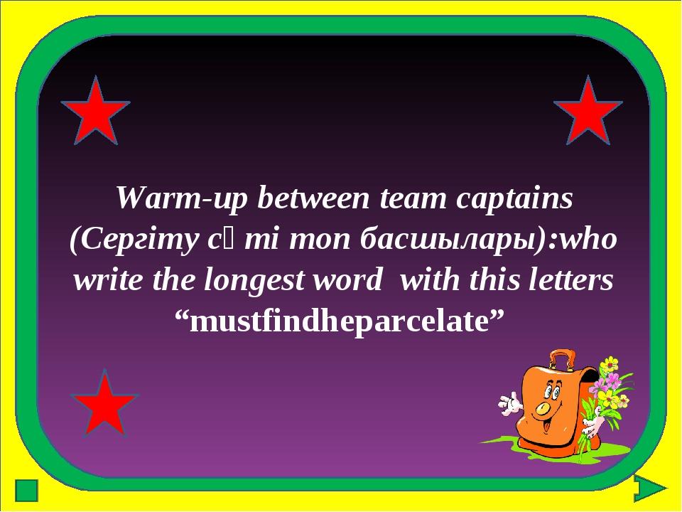 Warm-up between team captains (Сергіту сәті топ басшылары):who write the long...