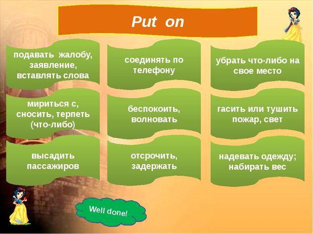 Интернет-ресурсы грамматика: http://englsecrets.ru http://www.study.ru http:/...