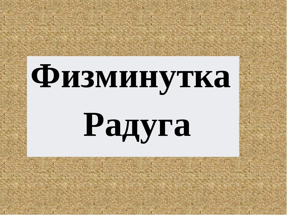 Якорь яма Яна Яша Ягода яблоко ягуар ялик Работа в тетради. Письмо строчной...