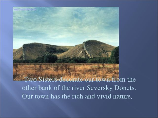 Two Sisters decorate our town from the other bank of the river Seversky Done...