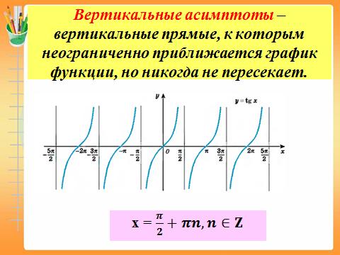 hello_html_m4b67f539.png