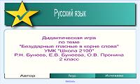 hello_html_m228b1d6c.png