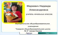 hello_html_m3d95d185.png