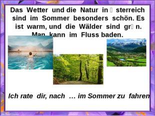 Das Wetter und die Natur in Ӧsterreich sind im Sommer besonders schön. Es ist