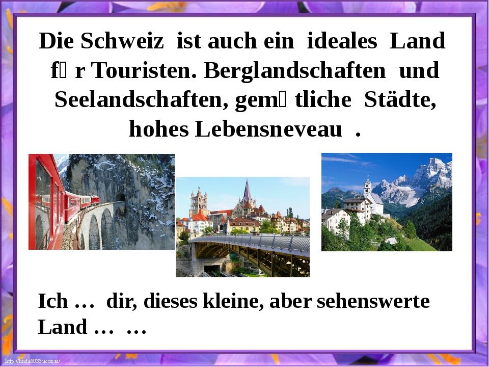 Die Schweiz ist auch ein ideales Land fȕr Touristen. Berglandschaften und See...