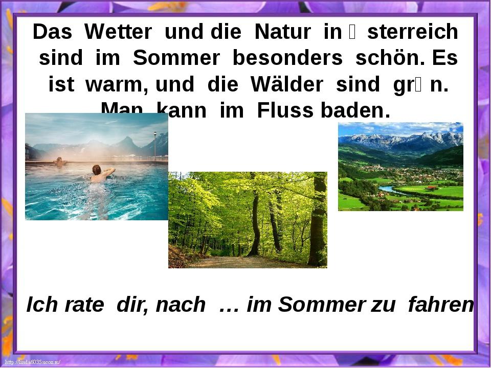 Das Wetter und die Natur in Ӧsterreich sind im Sommer besonders schön. Es ist...