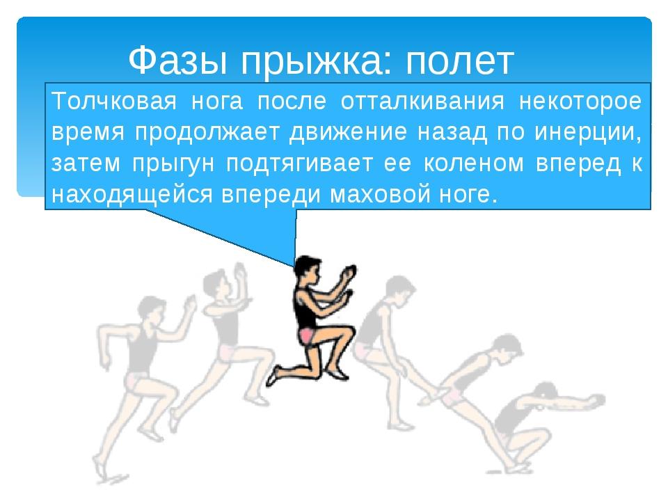 автономное план-конспект упражнение 51 тройной прыжок с места обо всех отделениях