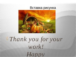 Thank you for your work! Happy Thanksgiving!
