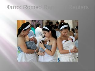 Фото: Romeo Ranoco / Reuters