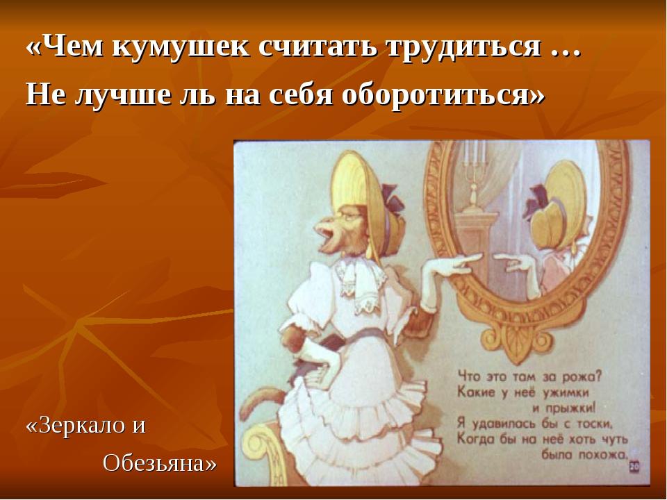 https://ds03.infourok.ru/uploads/ex/0e77/000083a6-682b4ec7/img13.jpg