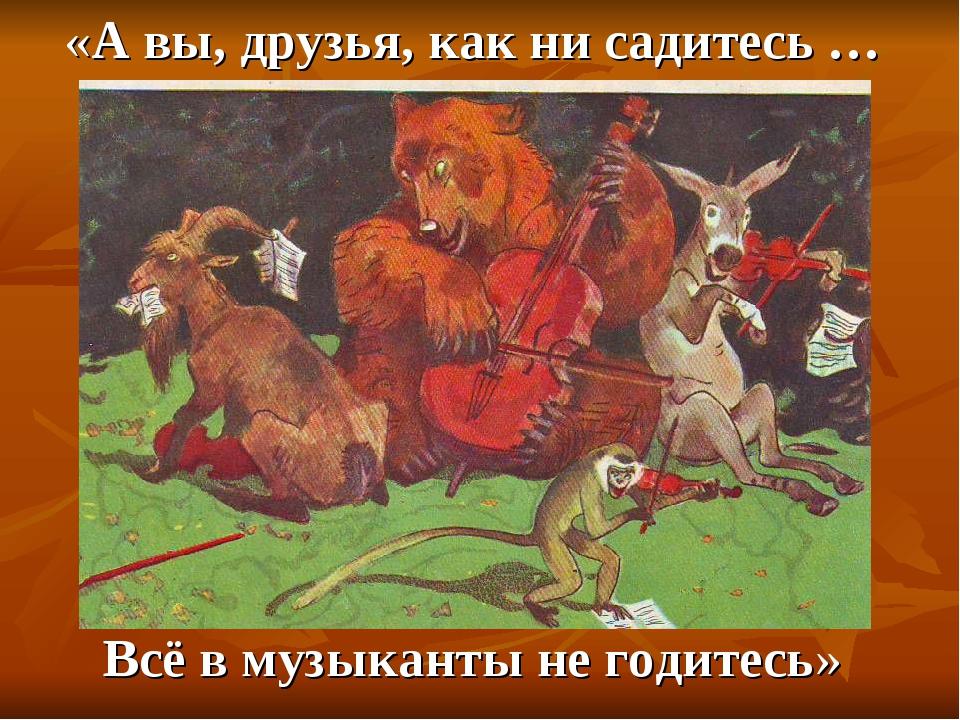 https://ds03.infourok.ru/uploads/ex/0e77/000083a6-682b4ec7/img8.jpg