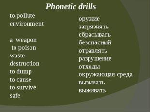 Translate into English: -Отравление -проблема цивилизации -в опасности -жидк