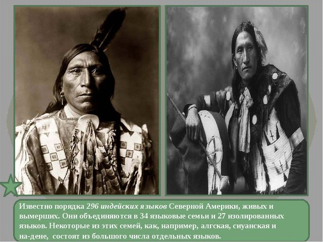 Известно порядка 296 индейских языков Северной Америки, живых и вымерших. Он...