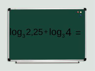 log 3 2,25 + log 3 4 =