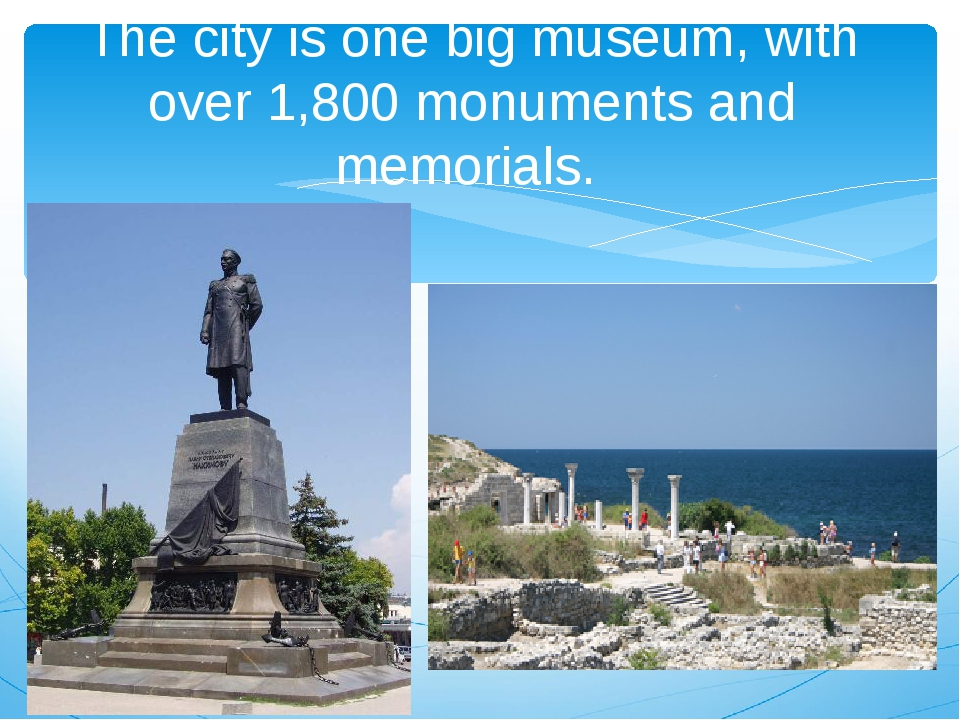 The city is one big museum, with over 1,800 monuments and memorials.
