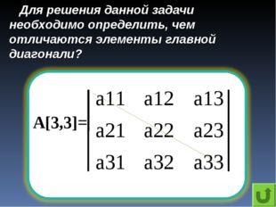 Для решения данной задачи необходимо определить, чем отличаются элементы глав