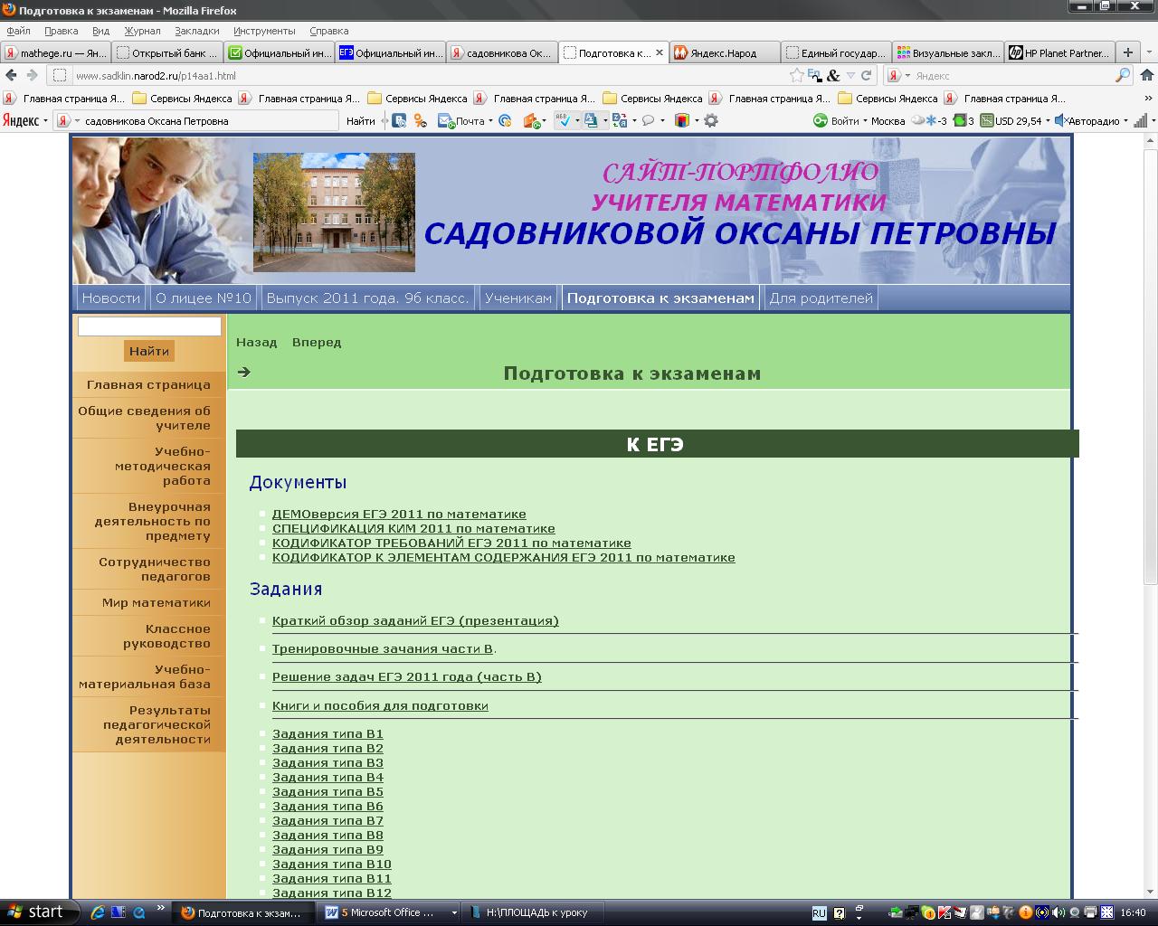 hello_html_7b94ddc6.png