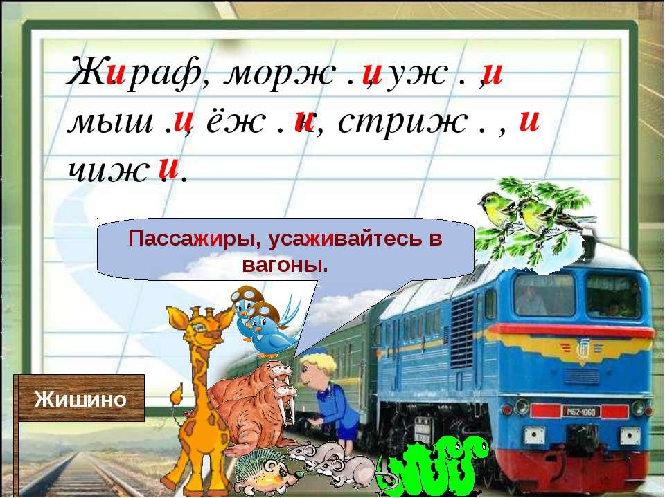 hello_html_m22e47641.jpg