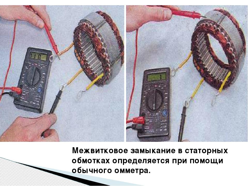 Проверка генератора тестером в картинках