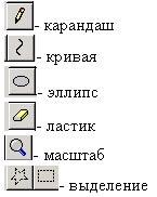 hello_html_m3c58ec3a.jpg