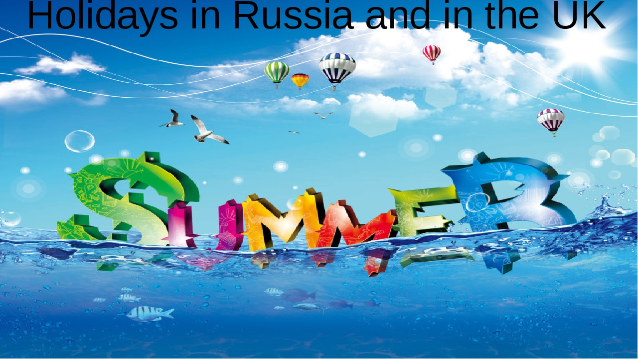 Holidays in Russia and in the UK
