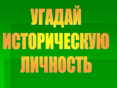 hello_html_6e2a181d.png