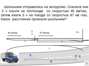 Используемые интернет - ресурсы http://img13.nnm.ru/8/3/8/9/e/8389e2c30138595