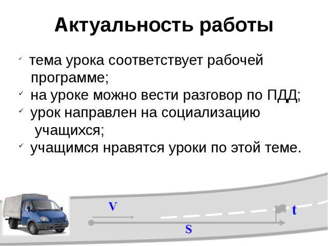 Соедини картинку со значением скорости. 10 км/час 5 км/час 90 км/час 60 км/ча...