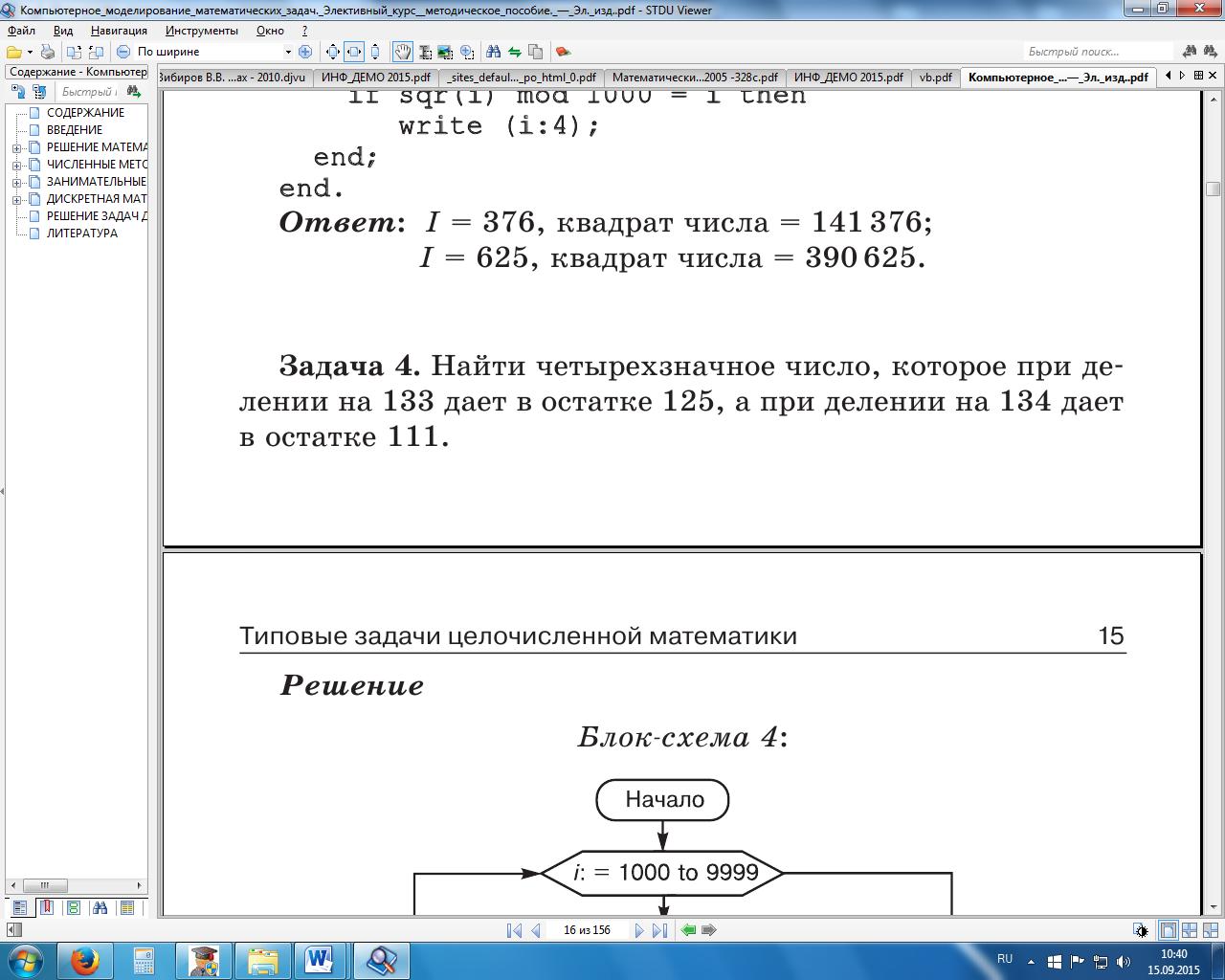 hello_html_5b772bf5.png