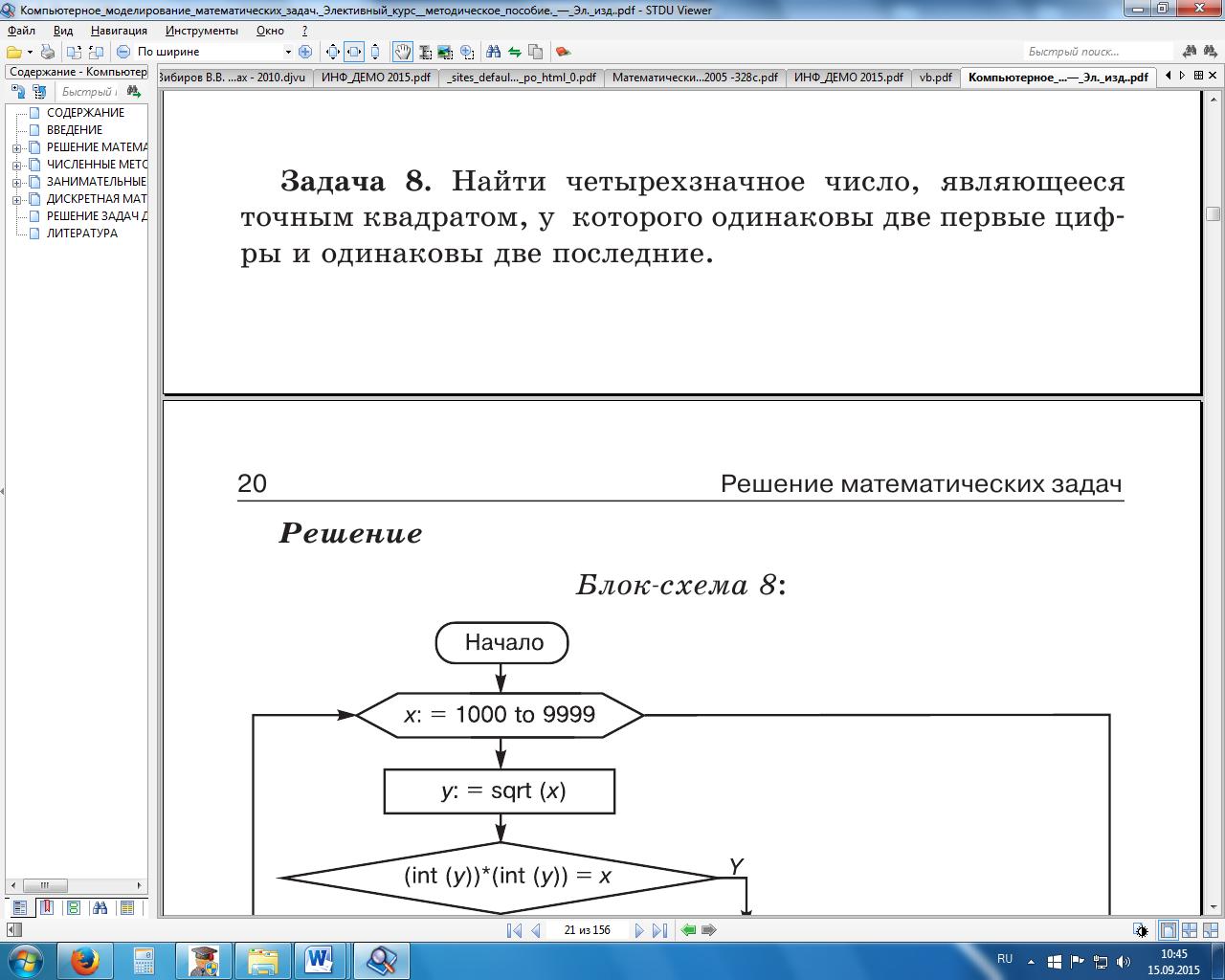 hello_html_6ae2b7f4.png