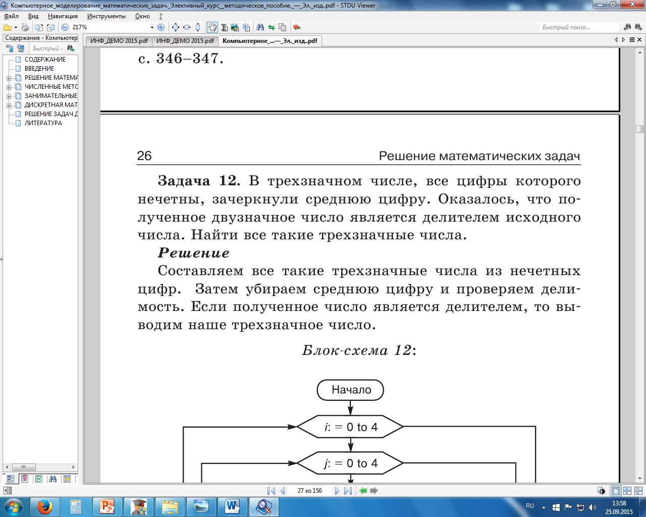 hello_html_m32fb0c9.png