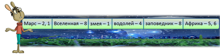 hello_html_m28ef1921.png