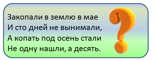 hello_html_m3a8b0289.png