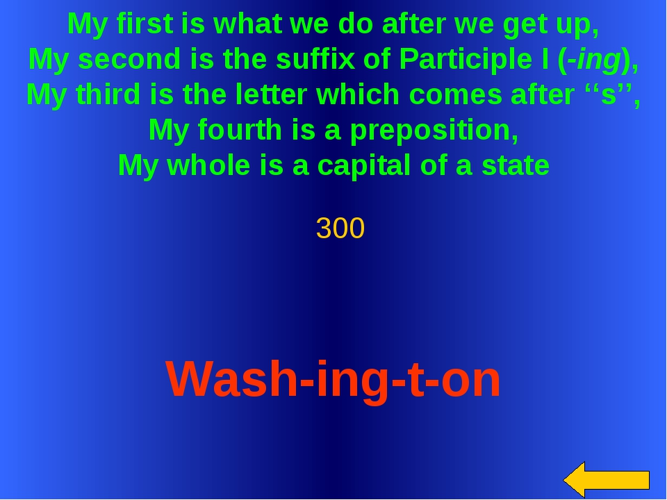 My first is what we do after we get up, My second is the suffix of Participle...
