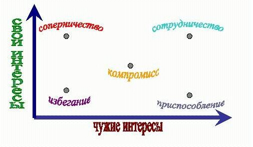 hello_html_m834621a.jpg