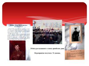 Наши выпускники Батыров Руслан и Шабалин Алексей ,отслужив в рядах Российско